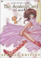 Cardcaptor Sakura: The Movie 2
