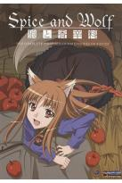 Spice and Wolf - The Complete First Season