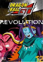 Dragon Ball GT: Shadow Dragon - Vol. 12: Revolution