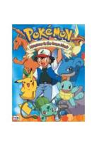 Pokemon: Adventures on the Orange Islands - Box Set
