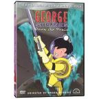 George Shrinks, Vol. 6: Down The Drain