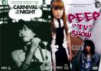 Japanese Punk: Carnival In The Night / Peep 'TV' Show