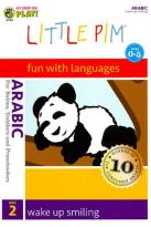 Little Pim: Arabic, Vol. 2 - Wake Up Smiling