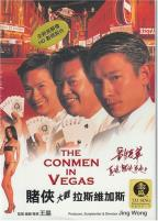 Conmen in Vegas