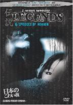 J Horror Anthology Legends