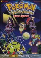 Pokemon Vol. 41: The Johto Journeys - Mission Spinarak