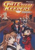 Gate Keepers - Vol. 6: Discovery!