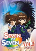 Seven of Seven - Vol. 5: Eight is Enough