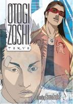 Otogizoshi - Vol. 5: Crossing Boundaries