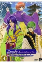 Haruka: Beyond The Stream Of Time - A Tale Of The Eight Guardians - Vol. 4