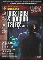 Kadokawa Mystery &amp; Horror Tales - Vol. 3