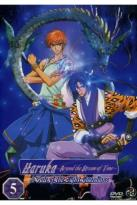 Haruka: Beyond The Stream Of Time - A Tale Of The Eight Guardians - Vol. 5