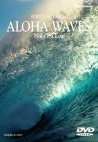 Spiritual Earth - Aloha Wave
