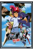 Tenchi Muyo! Ryo Ohki - The Complete Series