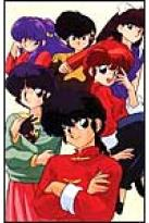 Ranma 1/2: Outta Control Box Set