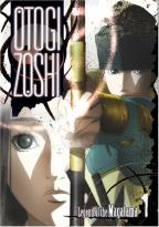 Otogizoshi - Vol. 1: Legend of the Magatama