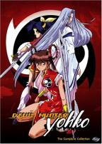 Devil Hunter Yohko - The Complete Collection
