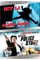 New Police Story/Black Mask