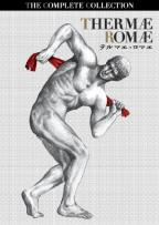 Thermae Romae - The Complete Collection