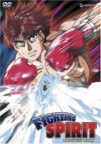 Fighting Spirit - Vol. 9: The Speed Star