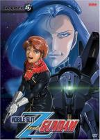 Mobile Suit Zeta Gundam - Chapter 5
