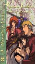 Rurouni Kenshin - Vol. 21: A Shinobi's Love