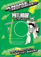Anime Test Drive: Patlabor: The Mobile Police - The TV Series