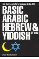 Basic Arabic, Hebrew & Yiddish on DVD