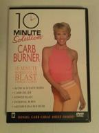 10 Minute Solution: Carb Burner