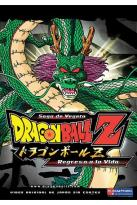 Dragon Ball Z (Spanish) - Vol. 7