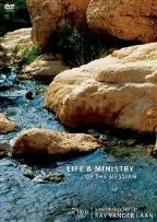 Life And Ministry Of The Messiah, Vol. 3