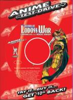 Anime Test Drive: Record Of Lodoss War: Chronicles Of The Heroic Knight