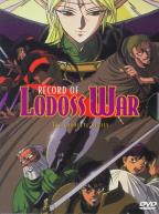 Record of Lodoss War - Collector's Set