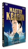 Master Keaton - Vol. 8: Passion Games