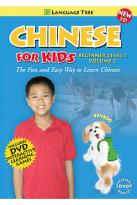 Chinese for Kids - Beginner Level 1, Volume 2