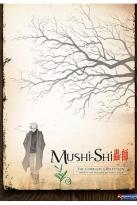 Mushishi - Complete Box Set
