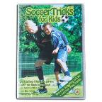 Soccer Tricks for Kids, Vol. 1