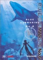 Blue Submarine No. 6 - Vol. 4: Minasoko/The Ocean Floor