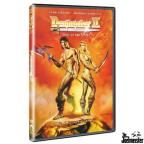 Deathstalker 2 - Duel of the Titans