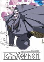 RahXephon - Vol. 2: Tonal Pattern