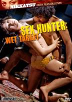 Sex Hunter: Wet Target
