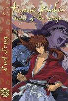 Rurouni Kenshin - Vol. 22: End Song