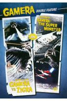 Gamera vs. Zigra/Gamera, Super Monster