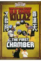 Old Skool Killaz - First Chamber