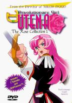 Revolutionary Girl Utena: The Rose Collection 1