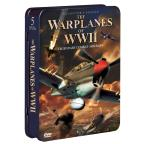 Warplanes Of WWII