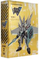 Danbaru Senki: Cardboard War Machines: Box 2
