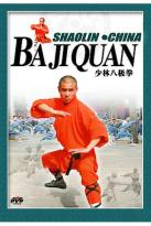 Shaolin China - Baji Quan