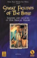 Great Figures of the Bible - Box Set