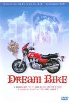 FDNY Dream Bike - In Honor Of Gerard Baptiste